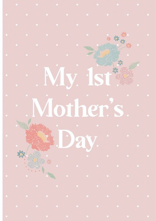 Personalised 1st Mother's Day Greetings Card