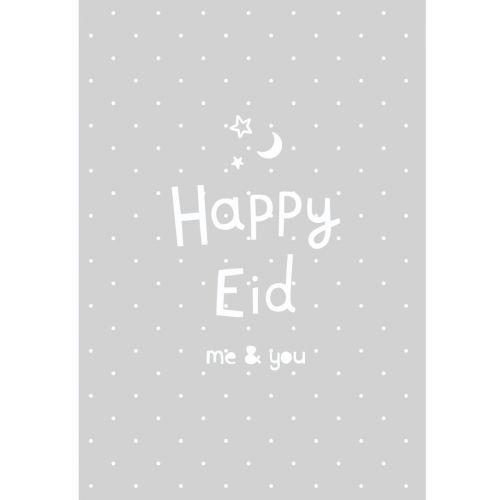 Personalised Our 1st Eid Greetings Card