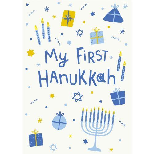 Personalised My 1st Hanukkah Greetings Card