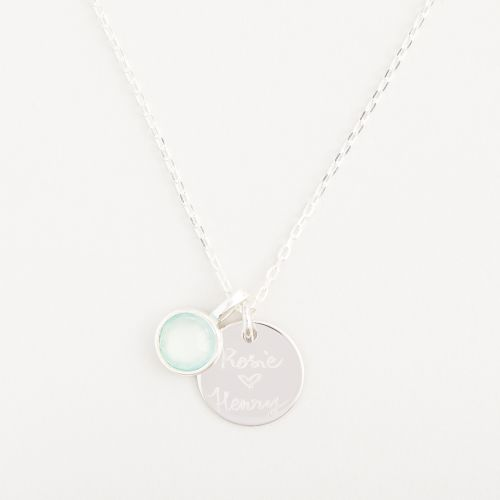 Personalised Merci Maman Sterling Silver Message Necklace with Birthstone
