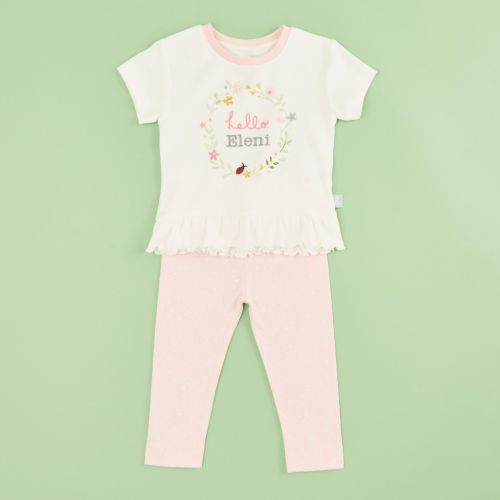 Personalised Blooming Marvellous Pyjama Set