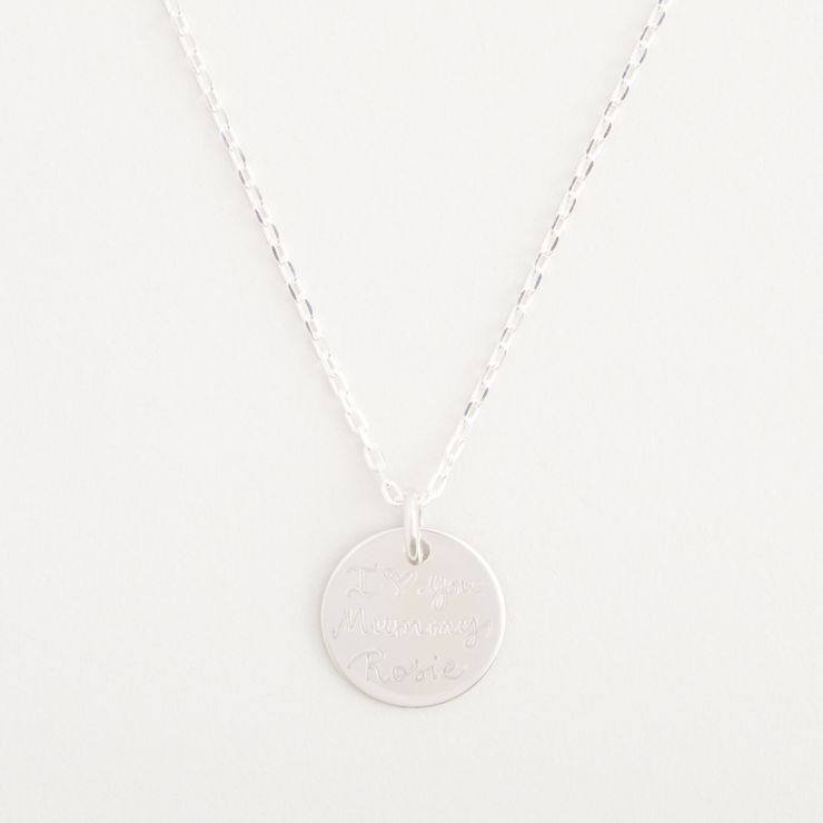 Personalised Merci Maman Silver Message Necklace