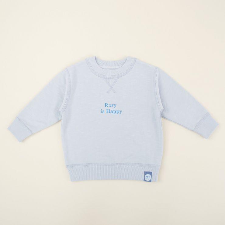 Personalised Blue Slogan Sweatshirt