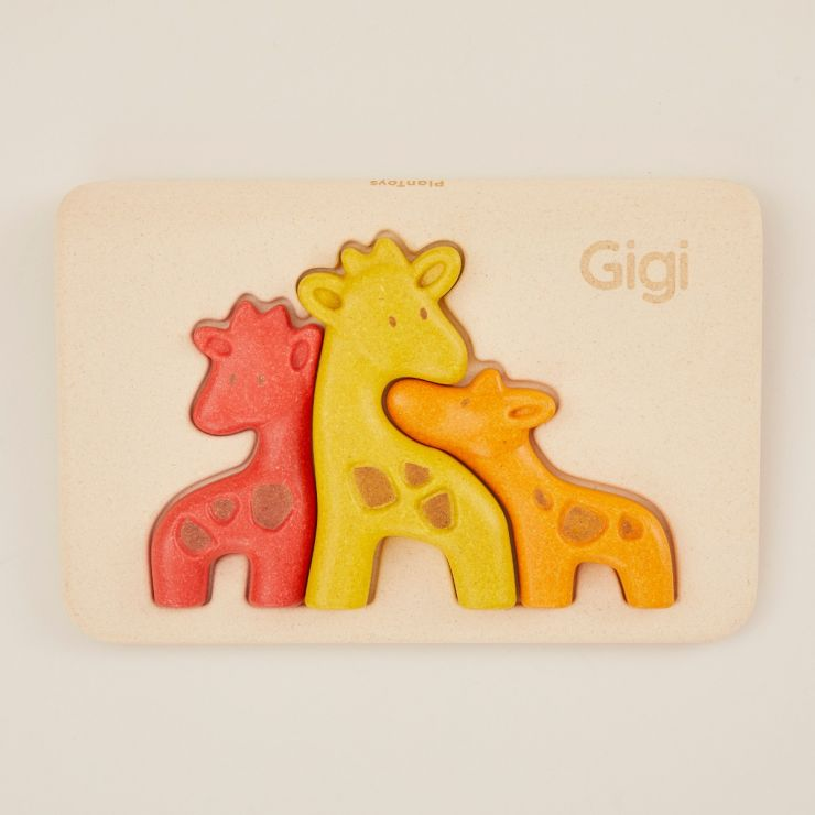 Personalized Plan Toys Giraffe Puzzle